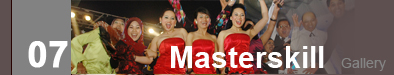 Masterskill University College & Health Sciences